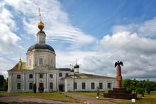 Vyazma, Church Church Of The N...