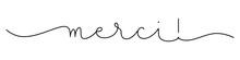 Calligraphie Vecteur MERCI!