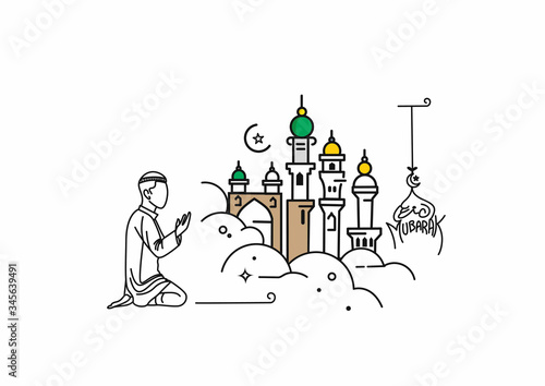 Muslim young man praying ( Fajr, Zuhr, Asr, Maghrib, and Isha ) - eid mubarak, vector Illustration Fotobehang
