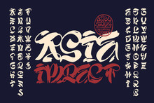 Handcrafted Calligraphic Brush Script Ispired By Asian Traditional Culture.