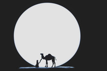 Miniature Toys - Silhouette Of Arab Man Sits Down Resting Or Praying With Full Moon Or Sun In The Background.