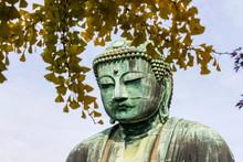 Kamakura, Japan. Views Of The Great Buddha (Daibutsu), Large Bronze Statue Representing Amida Buddha (Amitabha) In Kotoku-in Buddhist Temple