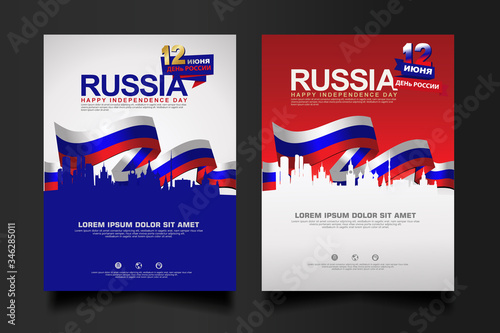 Fotomural Design template of Russia independence day with ribbon flag abstract colors back