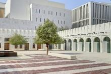 Dans Les Rues De Doha Au Qatar