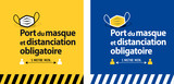 Port du masque et distanciation obligatoire