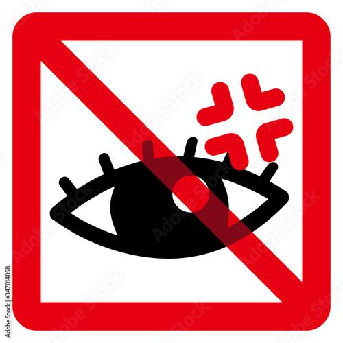Photo 怒った目と禁止マーク