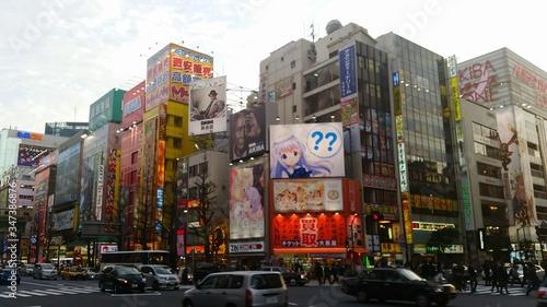 Photo Akihabara Electric Town