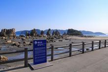 青空と橋杭岩