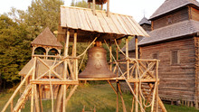 Large Old Bell In The Village....