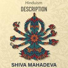 Shiva Mahadeva Floral Pattern ...