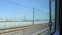 Chinese High Speed Train. View...