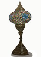 Turkish Lamp Mosaic Glass Beauty