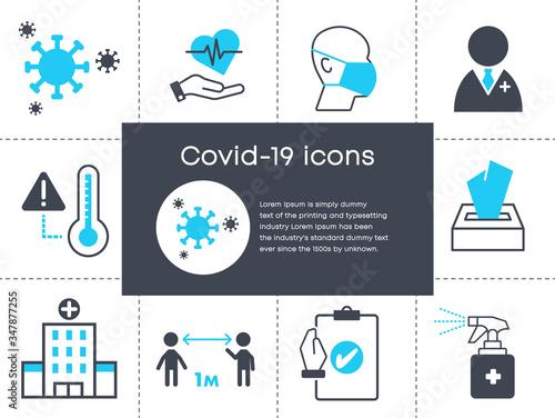 Fotografía Coronavirus line and white background icon set