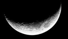 Idyllic Shot Of Crescent Moon In Sky