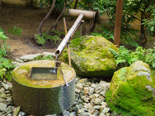 Japanese Traditional Bamboo Fountain