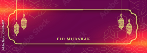 Obraz Eid Mubarak Vector.Eid Mubarak with mosque upon moon background, Eid Mubarak greeting Card Illustration, Islamic festival design for banner, poster, background, illustration. - fototapety do salonu