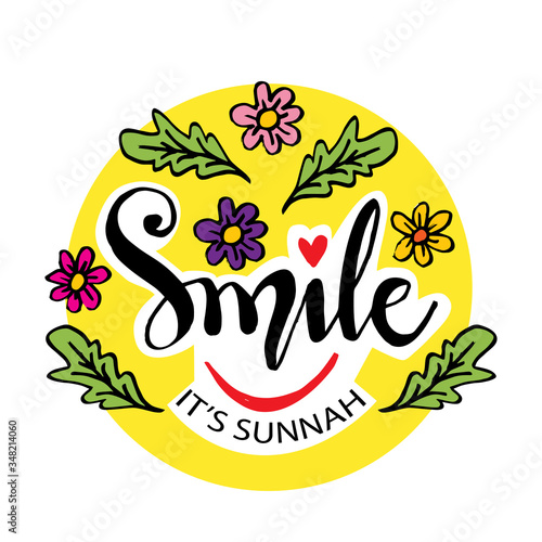 Lettering quotes motivation about life quote. Smile it's sunnah. Canvas Print