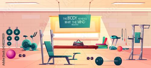 Sport club gym interior cartoon vector background Fototapeta
