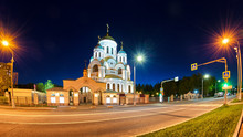 Russian Church In Moscow City ...