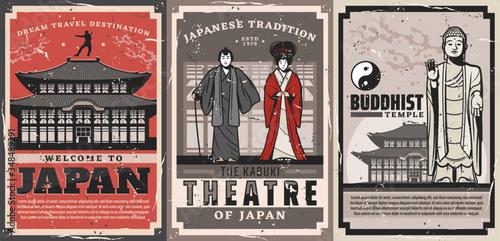Photo Japan travel vector retro posters