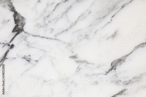 Photo White marble background with natural stripe for elegant design usage purpose
