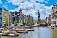 Amsterdam City The Netherlands