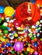 Leinwanddruck Bild - Low Angle View Of Illuminated Lanterns Hanging In Market