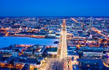 Main Avenue Of Yekaterinburg I...