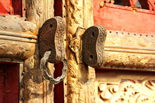 Gilded Old Chinese Door Lock O...