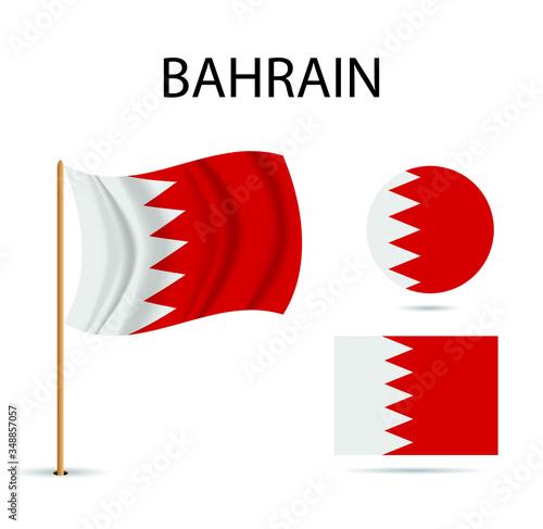 Vector - Vector Bahrain flag, Bahrain flag illustration, Bahrain flag picture, B Canvas Print