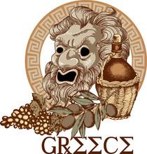 Design Of Antique Mask And Wine, Olives, Grapes,. Vector Illustration  For Wallpaper, Banner, Background, Card, Book, Mural, Illustration, Landing Page, Cover, Placard, Poster, Banner, Flyer