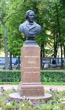 The Monument To Glinka, Alexandrovsky Garden, Saint-Petersburg, Russia October 2017
