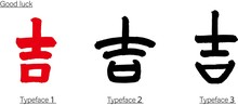Good Luck,Chinese Character,br...
