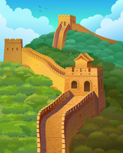 The Great Wall Of China. Vecto...