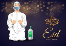 Ramadan Islamic Worship. Prayer. Muslim Worship Wearing Mask Prevents Coronavirus Or COVID-19. Illustration Vector, Eid Mubarak Template