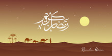 Ramadan Kareem Banner Celebration. Vector Illustration Arab Person With Camel Walking In Desert Sands. Ramadan Kareem Arabic Calligraphy Translated: Holy Ramadan. Holiday Card Greeting Background.