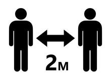 Keep Safe Social Distance Vector Icon