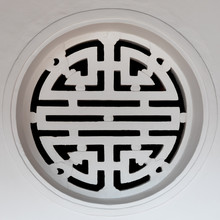 Chinese Style Carved Circular ...