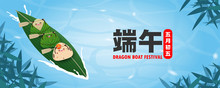 Chinese Dragon Boat Race Festi...