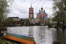 Church Of The Forty Martyrs Of Sebaste, Pereslavl-Zalessky