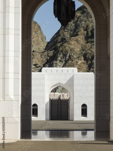 Fotografie, Obraz View of the Al Alam palace in the old town of Muscat which is the official resid