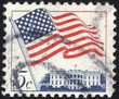 Postage stamps of the United States. Stamp printed in the America. Stamp printed by United States. Stamp printed by USA.
