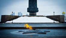 Eternal Flame In Victory Park In Moscow In Russia