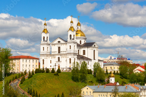 Vitebsk,Belarus - 14 May, 2020: Holy Assumption Cathedral of the Assumption on t Canvas Print