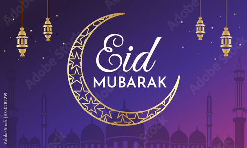 Fotografia Eid Mubarak premium vector illustration with luxury design