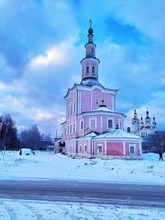 Beautiful Pink Church In The S...