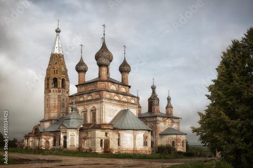 Obraz na plátně Russia, the village Parsky