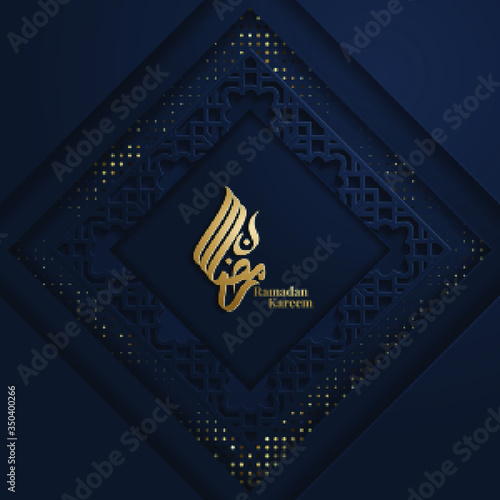 Obraz Eid mubarak ramadan illustration - fototapety do salonu