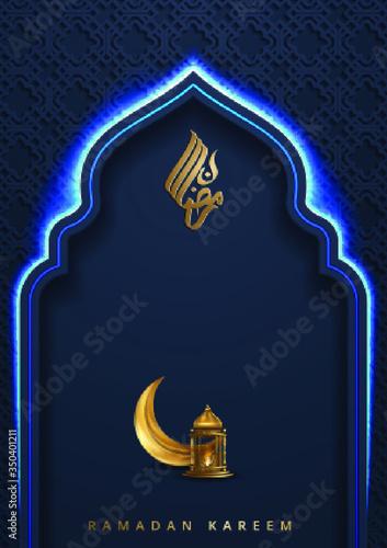 Obraz Eid mubarak ramadan illustration  - fototapety do salonu
