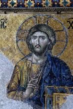 Close-up Of Mosaic In Hagia Sophia